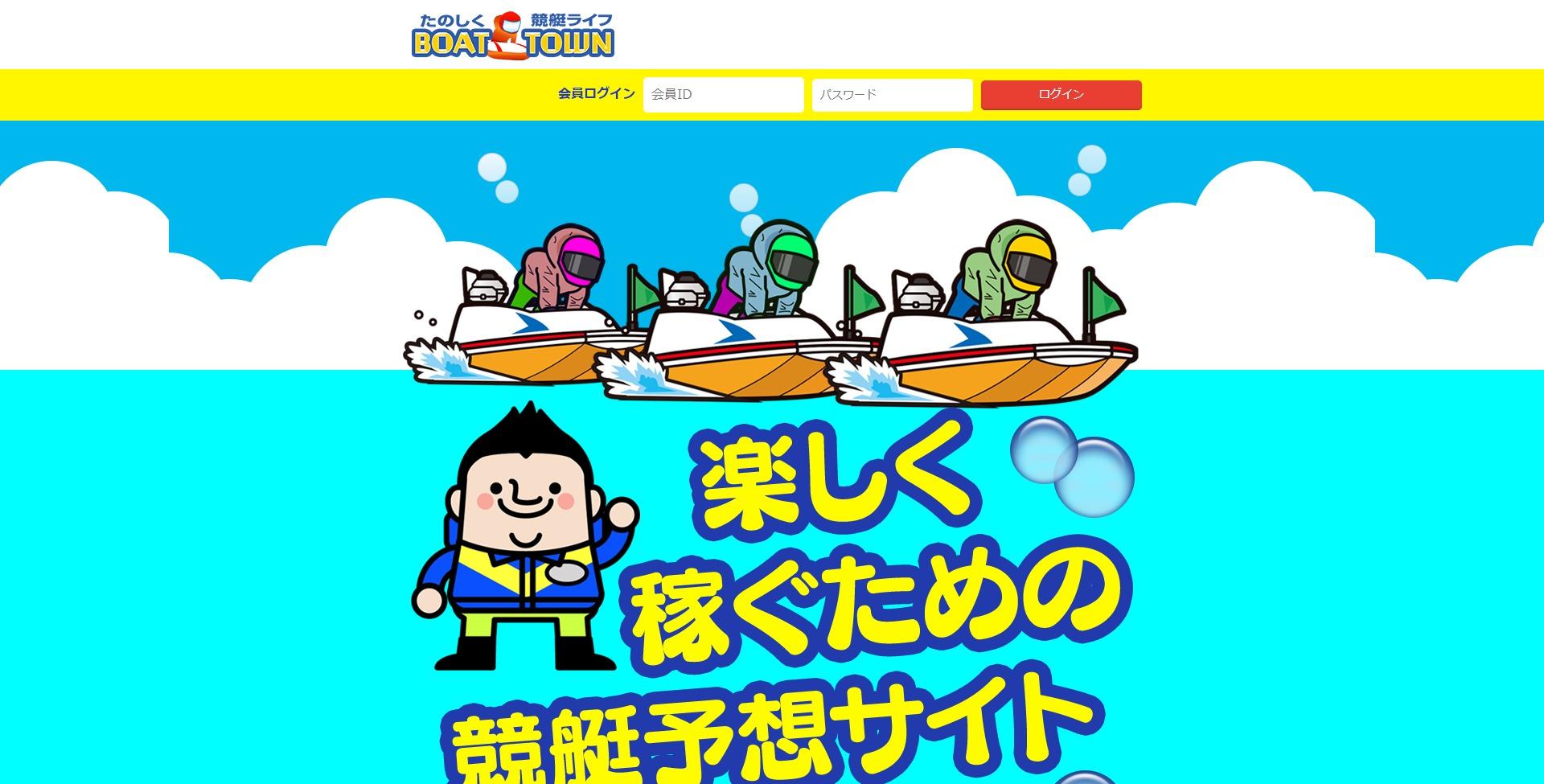 結果 桐生 競艇
